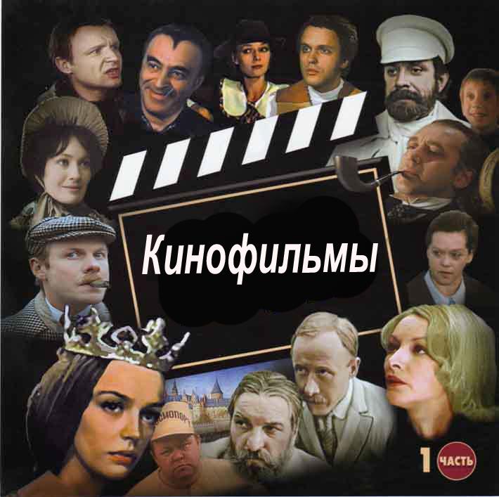 художественные фильм онлайн смотреть: